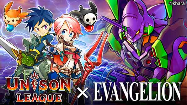 Hit Anime Evangelion Inspires Unison Leagues New Update