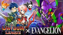 Hit anime Evangelion inspires Unison League's new update