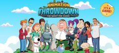 Why Animation Throwdown (Family Guy, Futurama, American Dad, et al.) is a complete mess