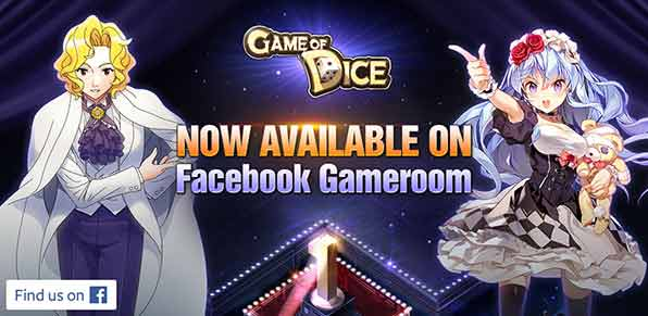 facebook gameroom app