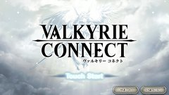 Valkyrie Connect from Ateam combines Norse mythology with Japanese roleplay
