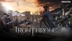 Make your bid for the crown in Iron Throne, Netmarble's new MMO strategy game out now