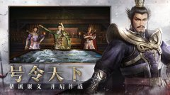 Console-quality Dynasty Warriors mobile game opens for pre-registration