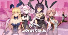 Iron Saga, Game Duchy's action-packed mecha battler, gets new characters, missions, and more