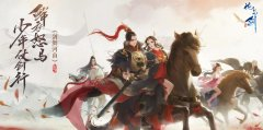 NetEase launches Bloomblade, its hit MMO, globally