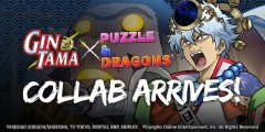 Puzzle & Dragons launches major crossover event with hit anime and manga Gintama