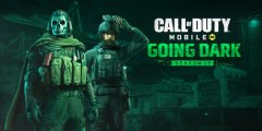 Call of Duty Mobile Season 12 adds night maps and new battle pass