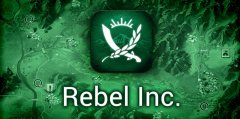 Rebel Inc gets a campaign mode in its latest update