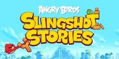 Angry Birds Slingshot Stories returns for second season on 19th June