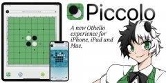 Piccolo: Othello lets you play Othello on iOS