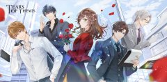 Tears of Themis, miHoYo's romance and detective game, is now available for iOS and Android