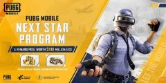 PUBG Mobile Next Star Program coming soon, complete with $100 Million rewards pool
