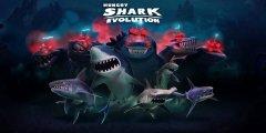 Hungry Shark Evolution: Beginner's guide, basic tips and tricks to progress faster