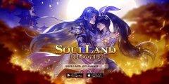 Essential Intel: Soul Land Reloaded