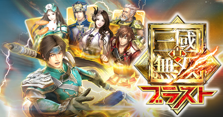 Dynasty Warriors Blast Is Coming To Ios And Android