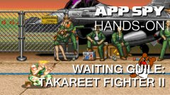 Hands-on with Waiting Guile: Takareet Fighter II, probably the weirdest Street Fighter game ever