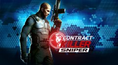 Contract Killer: Sniper is out next week, this is its explosive new trailer
