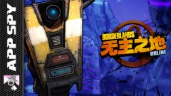 See the first images of upcoming mobile shooter Borderlands Online