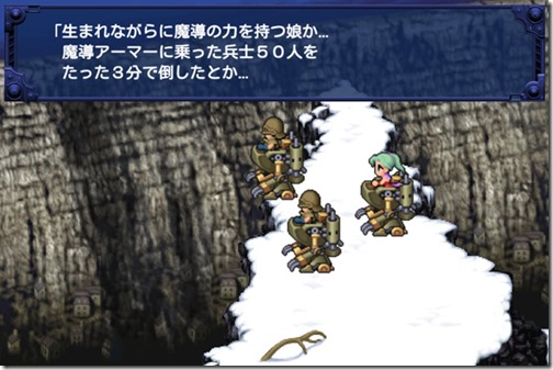 Final Fantasy VI cet automne sur iOS et Android, FFVII ensuite ? Ffvi-2b-appspy