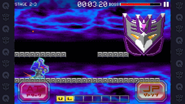 so legendarily difficult in fact that the people at dle have decided to create a mobile game based on the transformers mystery of convoy